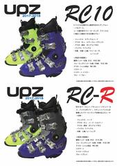 1718upz-1.jpg