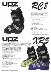 1718upz-2.jpg