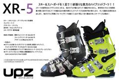 4-1819upz-xr5.jpg