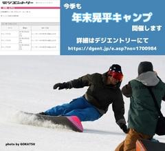 晃平キャンプ開催.jpg