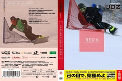 RED6_Jacket_シール付.jpg