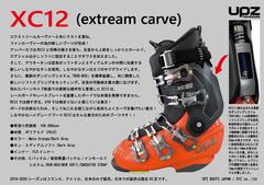 XC12Ver0621.jpg