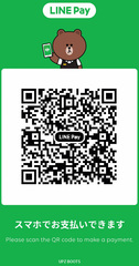 linepay_QR.jpg